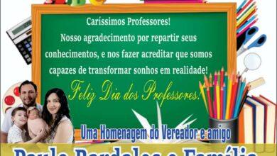 Foto de Vereador Paulo Bardales solicita do Executivo Municipal melhoria no quadro de cargos e salários dos professores